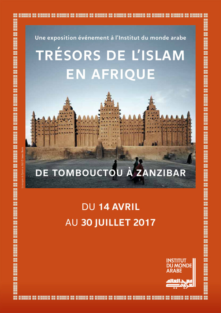 Adobe mosque of Mali at Institut du Monde Arabe