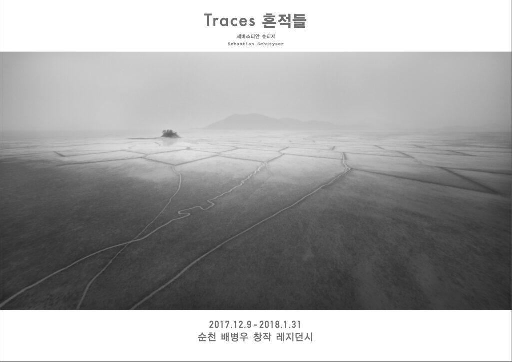 Traces exhibition at Bae Bie-U Artist Residency