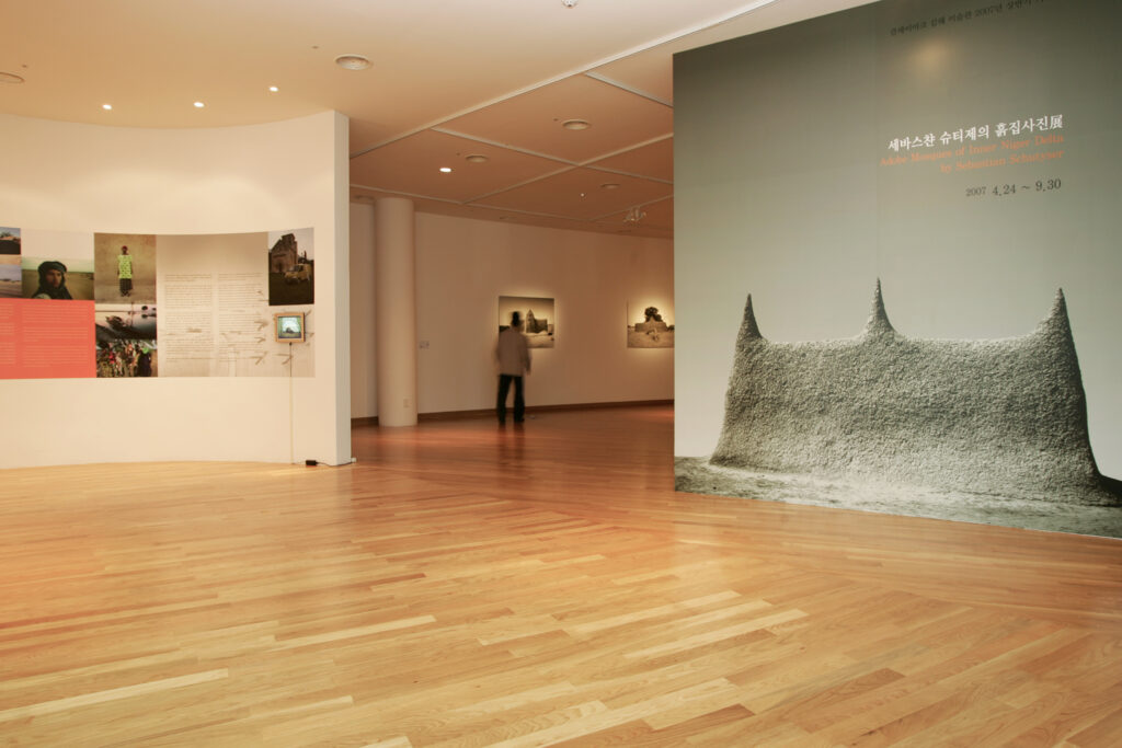 Adobe mosques in Mali exhibition at the Gimhae Clayarch Museum in South Korea